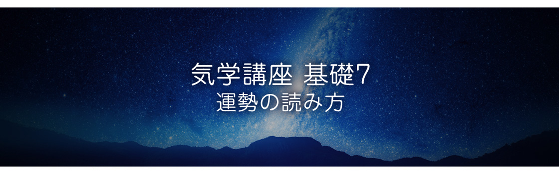 Main_kigaku7